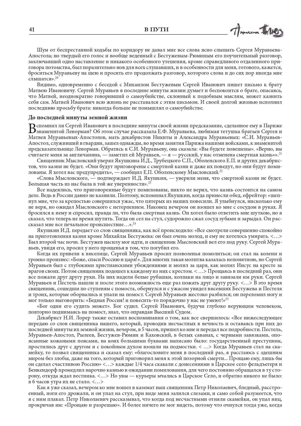 http://forumupload.ru/uploads/001a/7d/26/3/570493.jpg