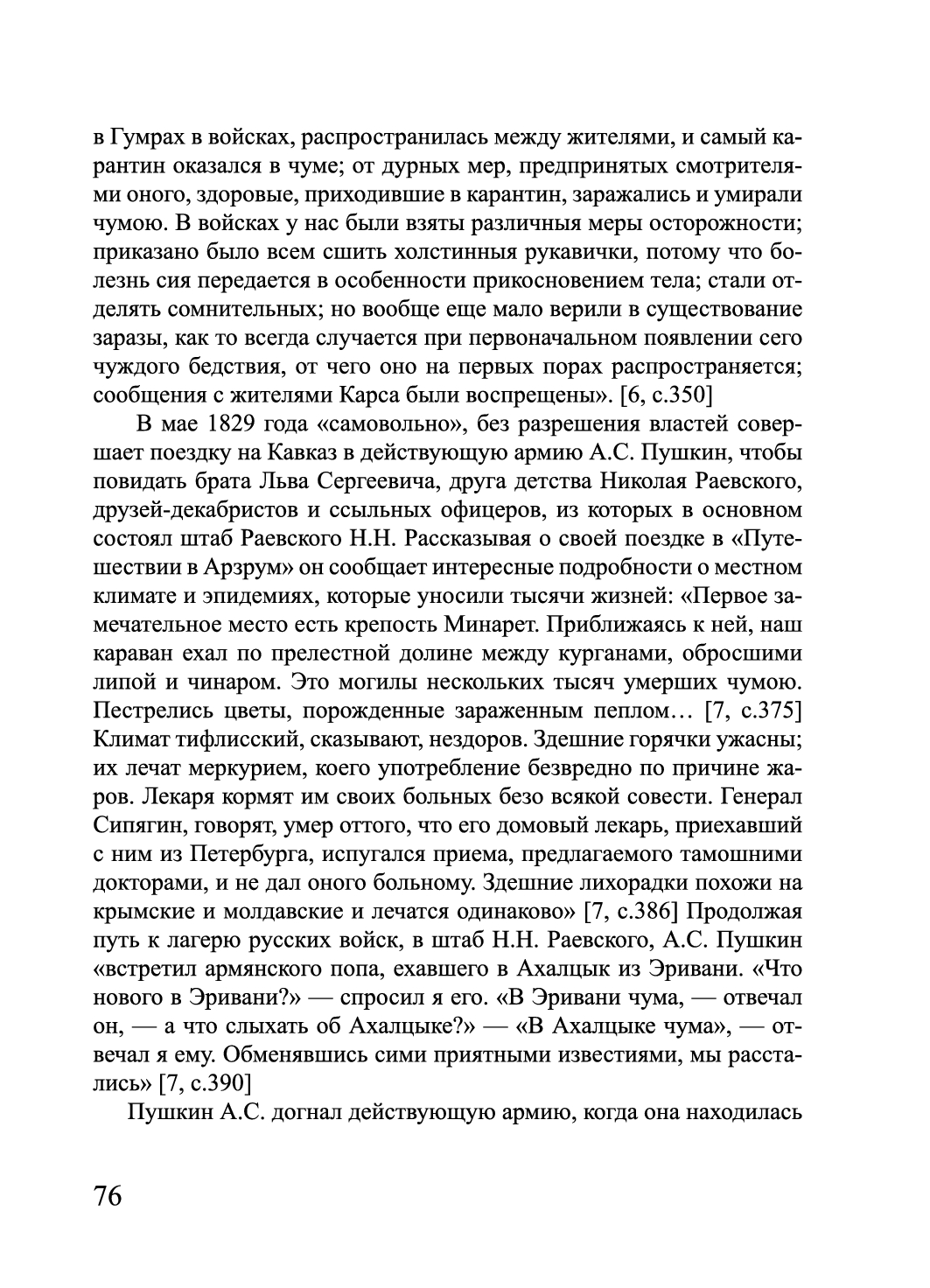 http://forumupload.ru/uploads/001a/7d/26/3/574066.jpg