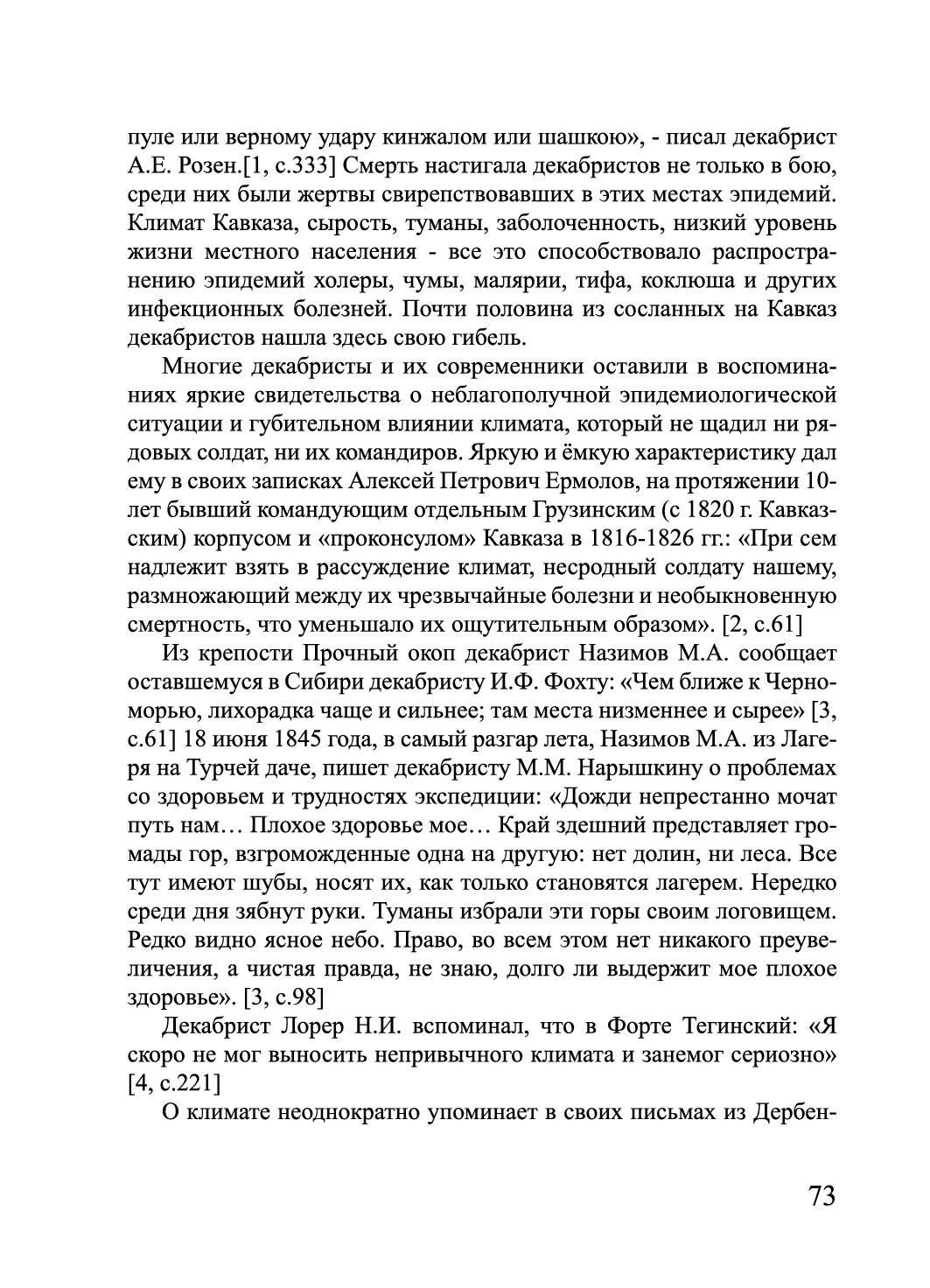 http://forumupload.ru/uploads/001a/7d/26/3/69013.jpg