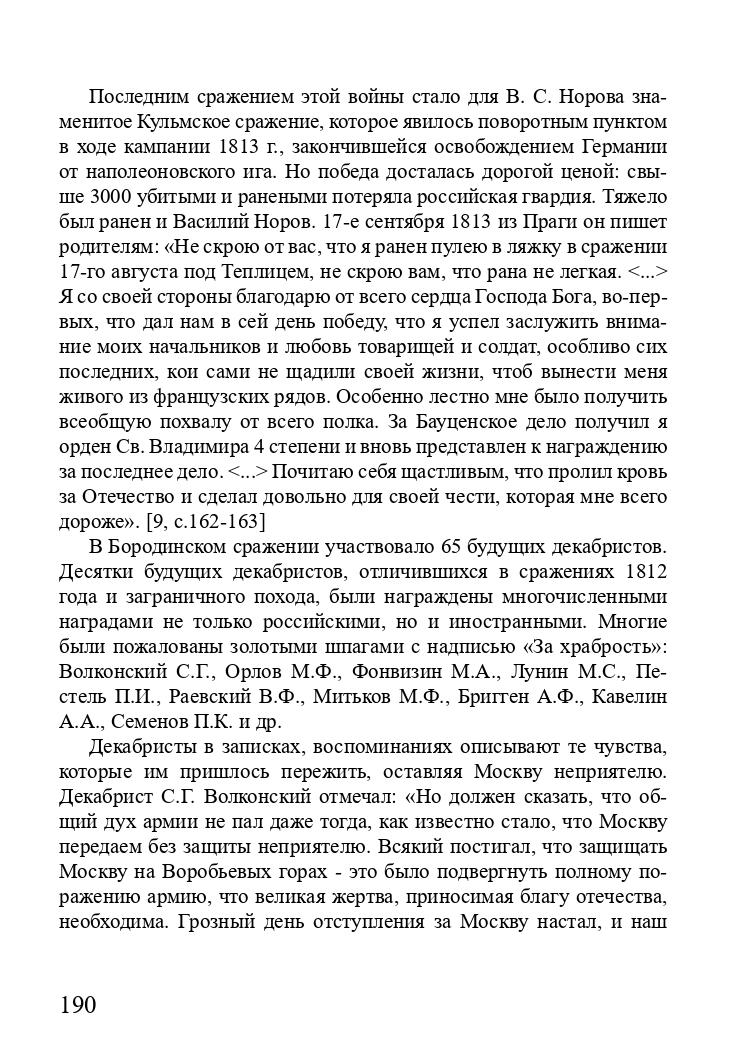 http://forumupload.ru/uploads/001a/7d/26/3/75204.jpg