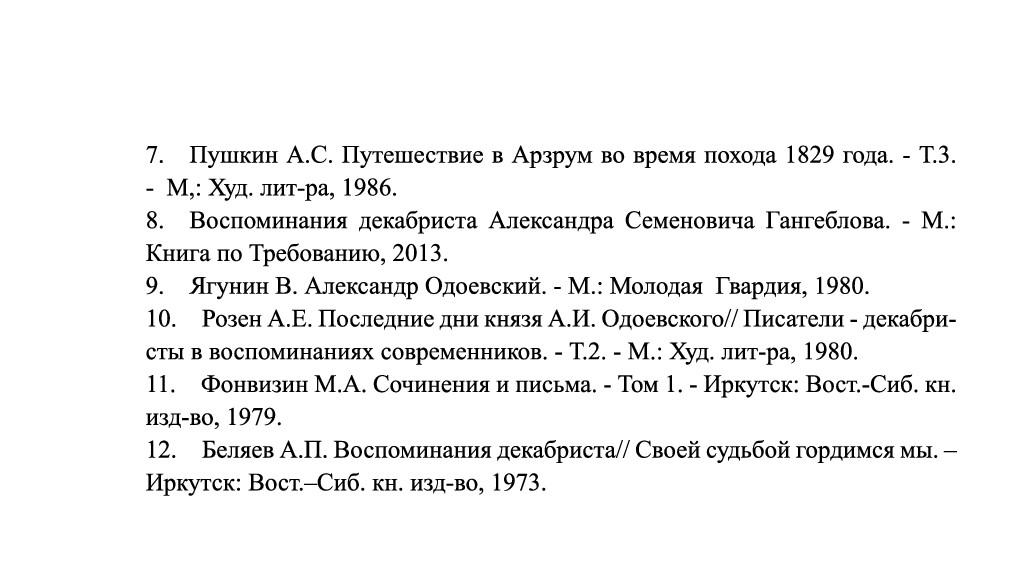 http://forumupload.ru/uploads/001a/7d/26/3/813579.jpg