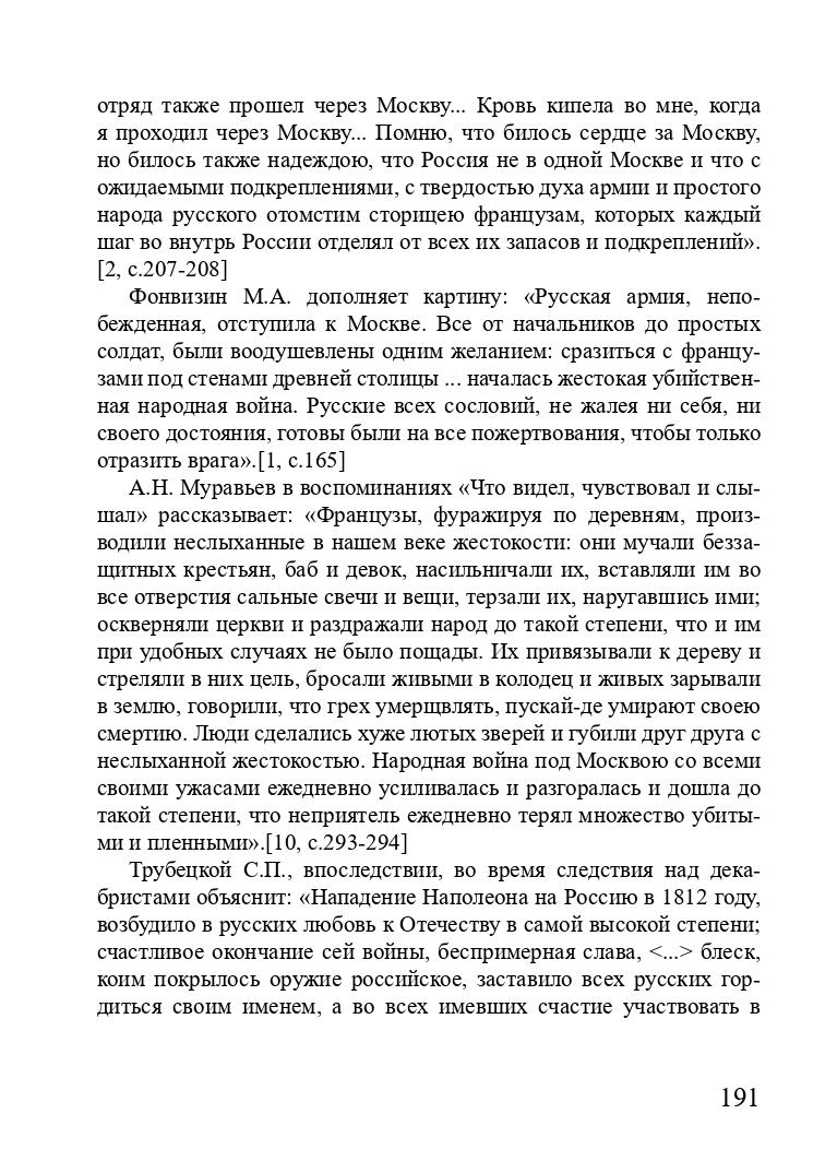 http://forumupload.ru/uploads/001a/7d/26/3/824310.jpg