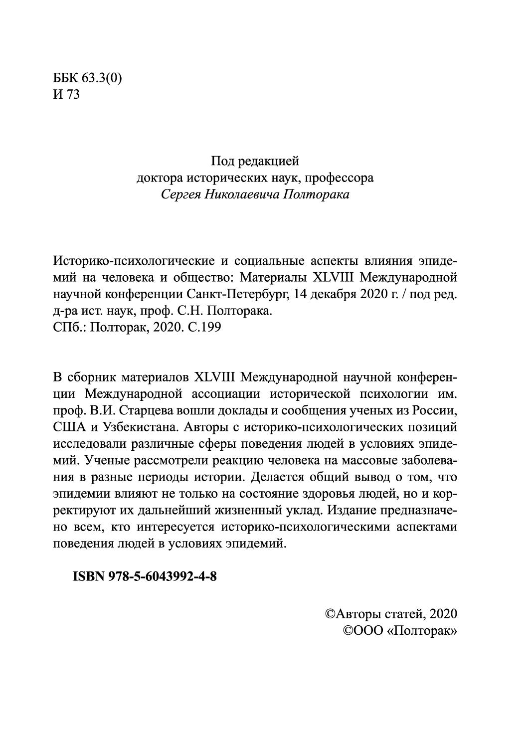 http://forumupload.ru/uploads/001a/7d/26/3/890992.jpg
