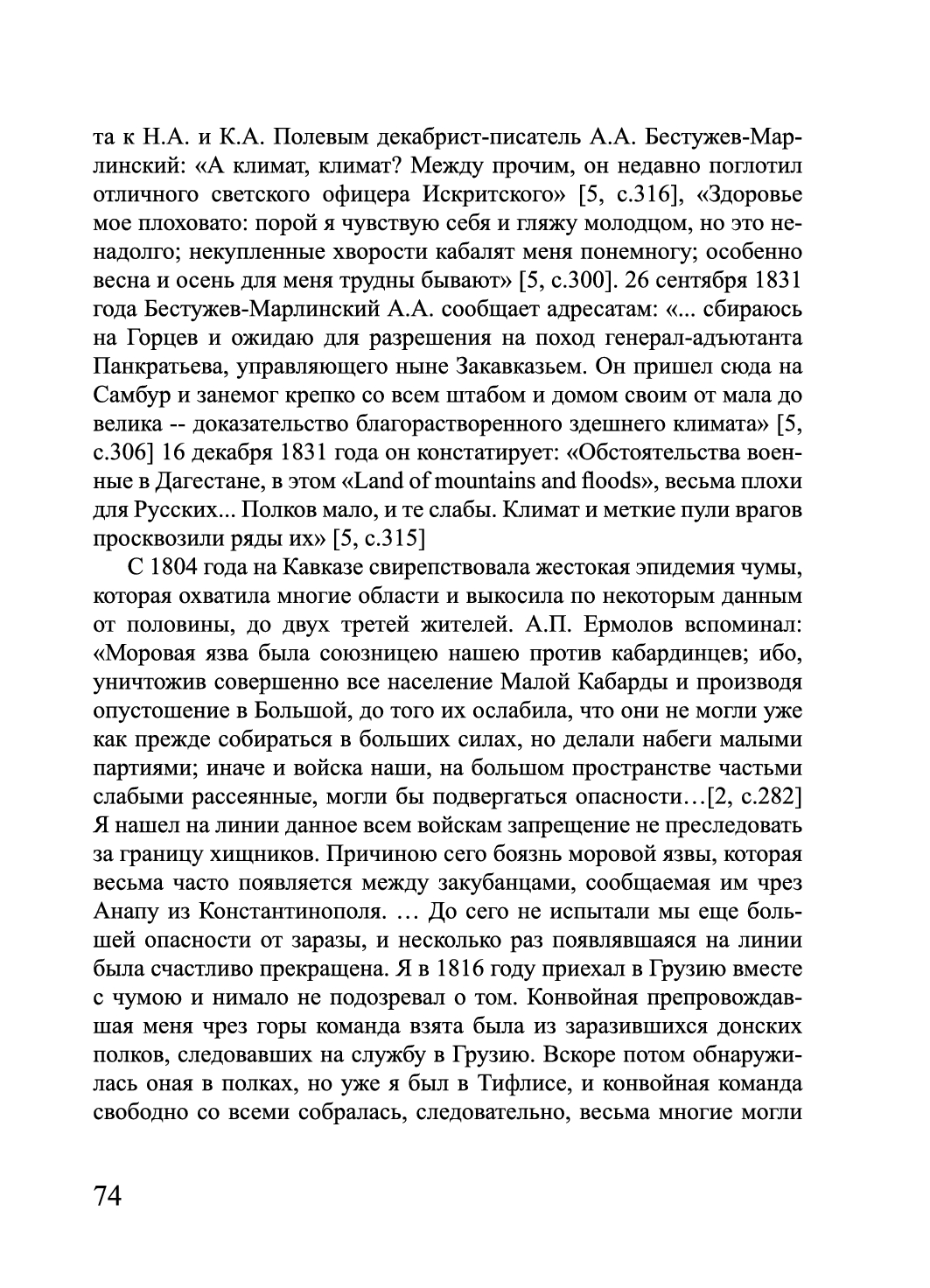 http://forumupload.ru/uploads/001a/7d/26/3/96275.jpg