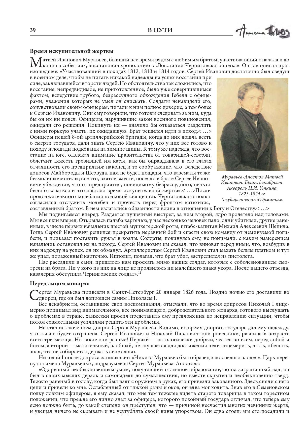 http://forumupload.ru/uploads/001a/7d/26/3/998249.jpg