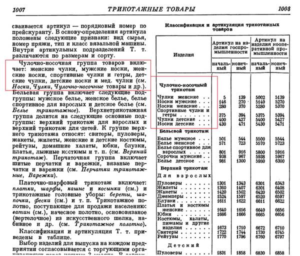 http://forumupload.ru/uploads/001a/7e/41/2/t65344.jpg