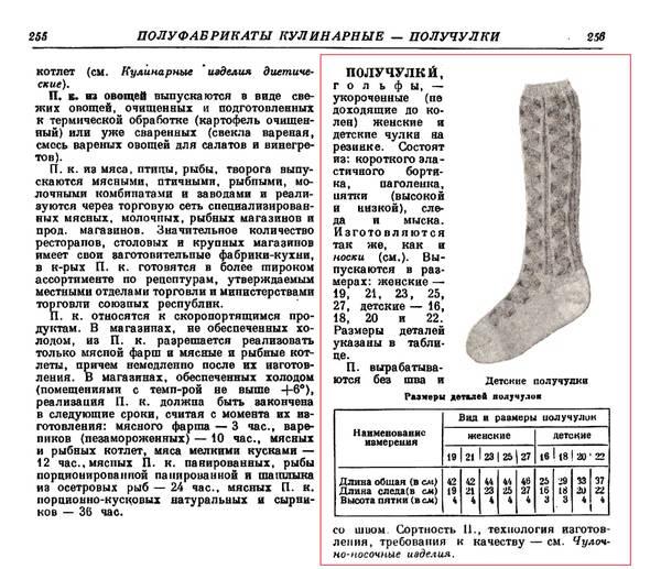 http://forumupload.ru/uploads/001a/7e/41/2/t81129.jpg