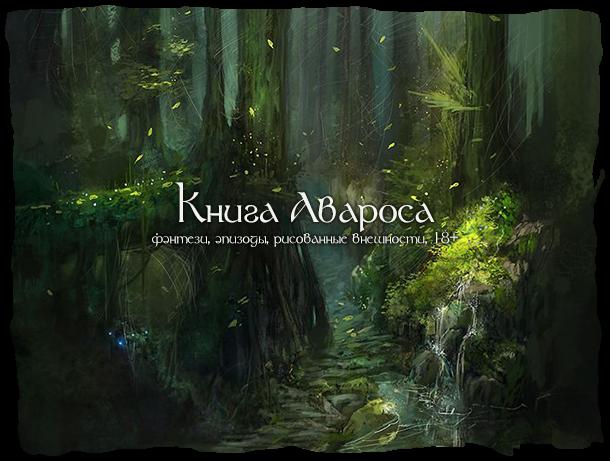 http://forumupload.ru/uploads/001a/84/b6/2/218144.png