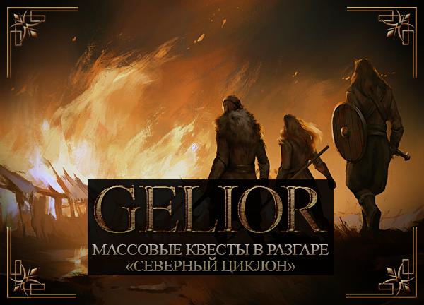 http://forumupload.ru/uploads/001a/85/1b/3/333340.png