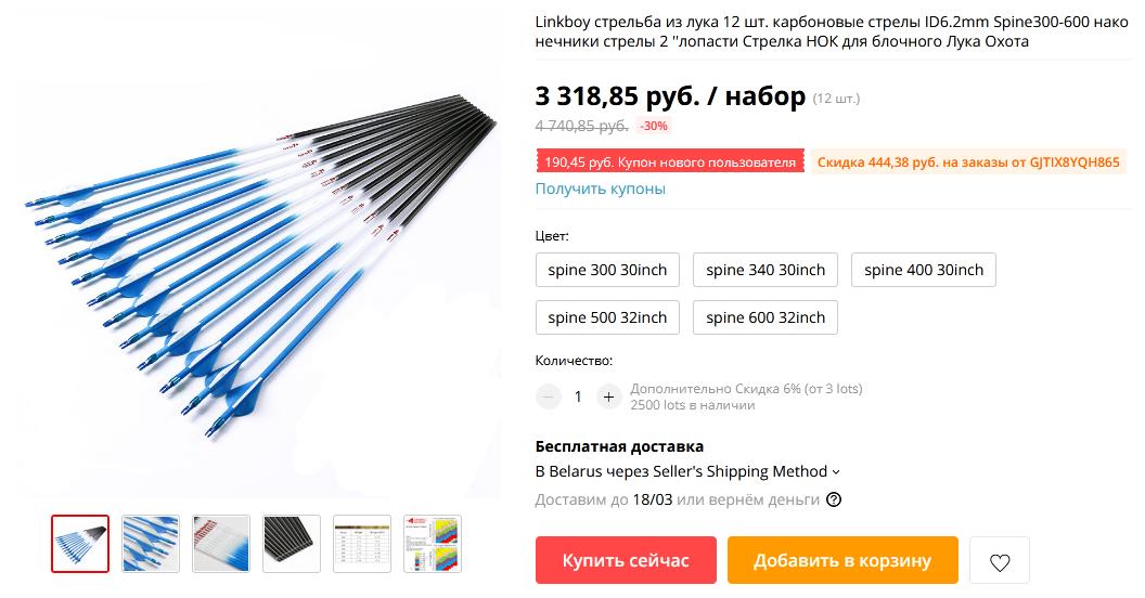 http://forumupload.ru/uploads/001a/8c/05/21/81894.png