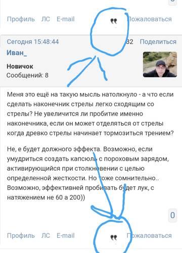 http://forumupload.ru/uploads/001a/8c/05/24/t597002.jpg