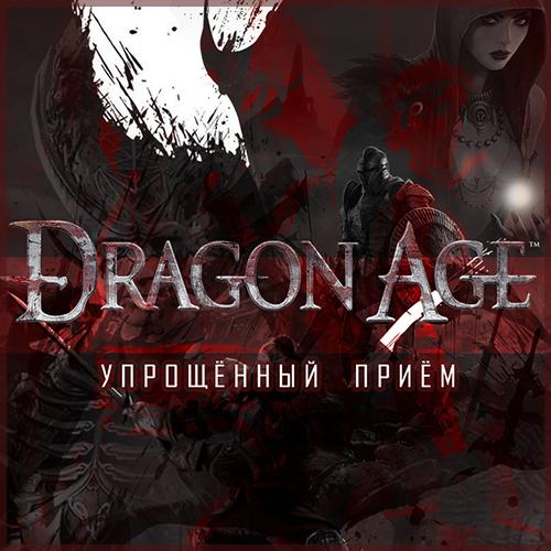 http://forumupload.ru/uploads/001a/8d/68/2/t85362.png