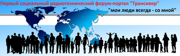 http://forumupload.ru/uploads/001a/aa/f8/2/t325013.png