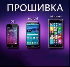 http://forumupload.ru/uploads/001a/aa/f8/2/t779440.jpg