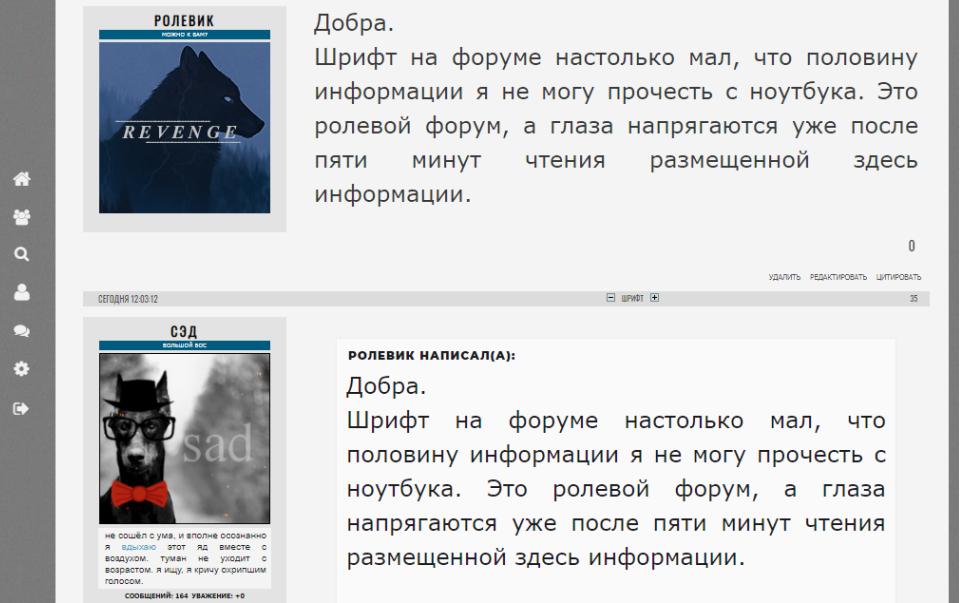 http://forumupload.ru/uploads/001a/af/e5/2/32189.png