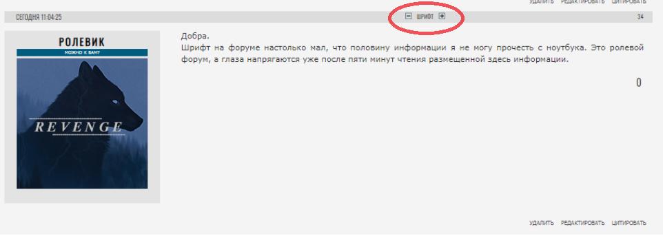 http://forumupload.ru/uploads/001a/af/e5/2/35699.png