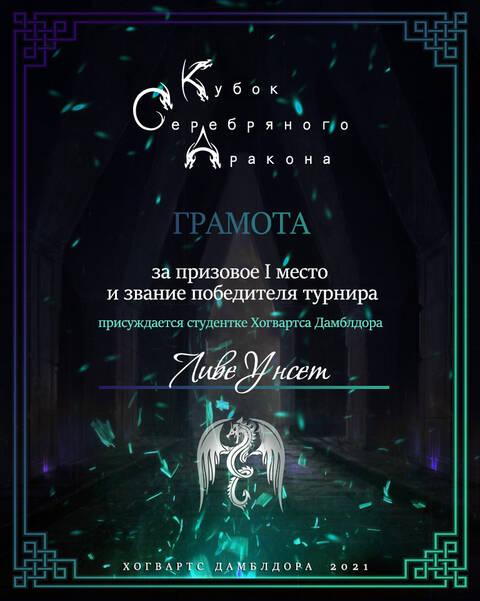http://forumupload.ru/uploads/001a/b1/70/6/t411755.jpg
