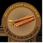http://forumupload.ru/uploads/001a/bc/d0/60/613529.png