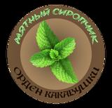 http://forumupload.ru/uploads/001a/bc/d0/60/t529165.png