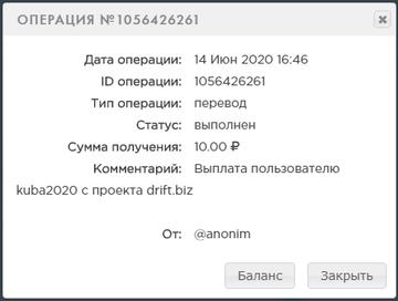 http://forumupload.ru/uploads/001a/c0/b2/31/t112584.png