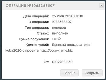 http://forumupload.ru/uploads/001a/c0/b2/31/t261242.png