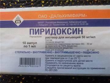 http://forumupload.ru/uploads/001a/c1/bd/2/t34984.jpg
