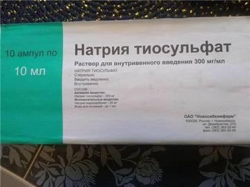 http://forumupload.ru/uploads/001a/c1/bd/2/t929253.jpg