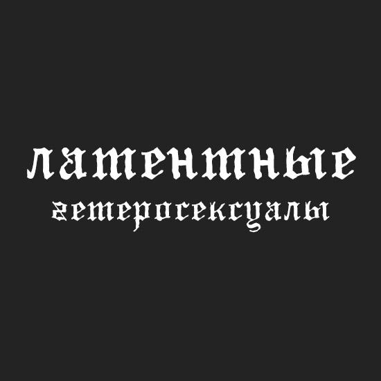 http://forumupload.ru/uploads/001a/c4/45/14/458025.jpg