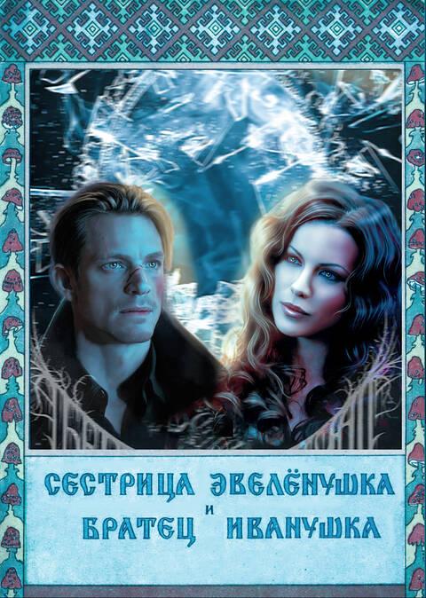 http://forumupload.ru/uploads/001a/c7/fc/128/t409450.jpg