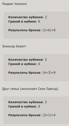 http://forumupload.ru/uploads/001a/c7/fc/3/630636.jpg