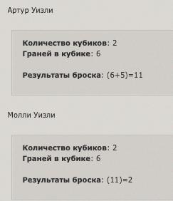 http://forumupload.ru/uploads/001a/c7/fc/3/757167.jpg