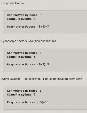 http://forumupload.ru/uploads/001a/c7/fc/3/760074.jpg