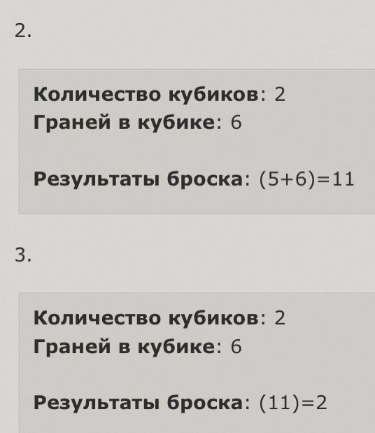 http://forumupload.ru/uploads/001a/c7/fc/5/665195.jpg
