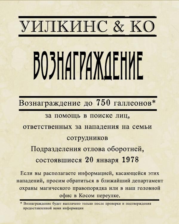 http://forumupload.ru/uploads/001a/c7/fc/88/750172.jpg