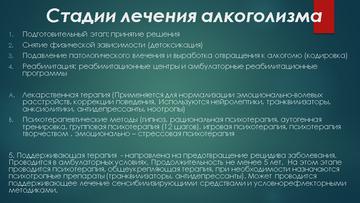 http://forumupload.ru/uploads/001a/c8/1a/2/t122770.png
