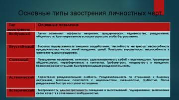 http://forumupload.ru/uploads/001a/c8/1a/2/t213269.jpg