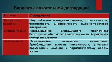 http://forumupload.ru/uploads/001a/c8/1a/2/t445393.png