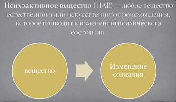 http://forumupload.ru/uploads/001a/c8/1a/2/t540369.png