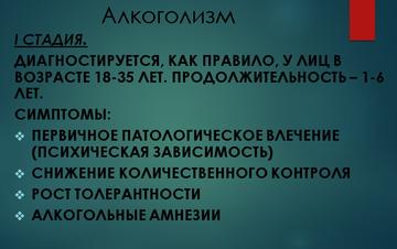 http://forumupload.ru/uploads/001a/c8/1a/2/t567375.png