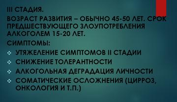 http://forumupload.ru/uploads/001a/c8/1a/2/t649903.png