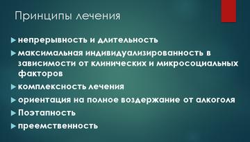 http://forumupload.ru/uploads/001a/c8/1a/2/t771912.png