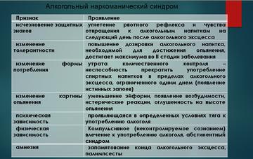 http://forumupload.ru/uploads/001a/c8/1a/2/t895390.png