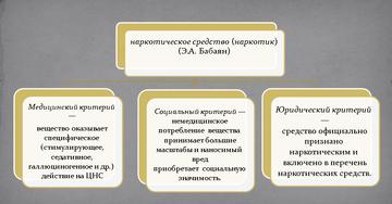 http://forumupload.ru/uploads/001a/c8/1a/2/t913060.png