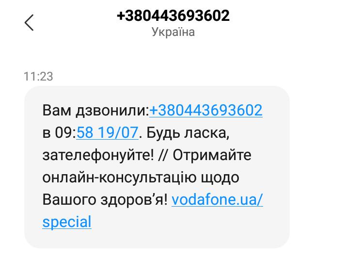 http://forumupload.ru/uploads/001a/cb/5f/2/350924.png