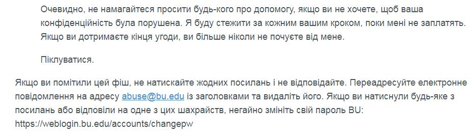 http://forumupload.ru/uploads/001a/cb/5f/2/369017.png