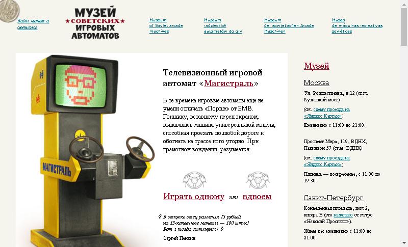 http://forumupload.ru/uploads/001a/cb/5f/2/629137.png