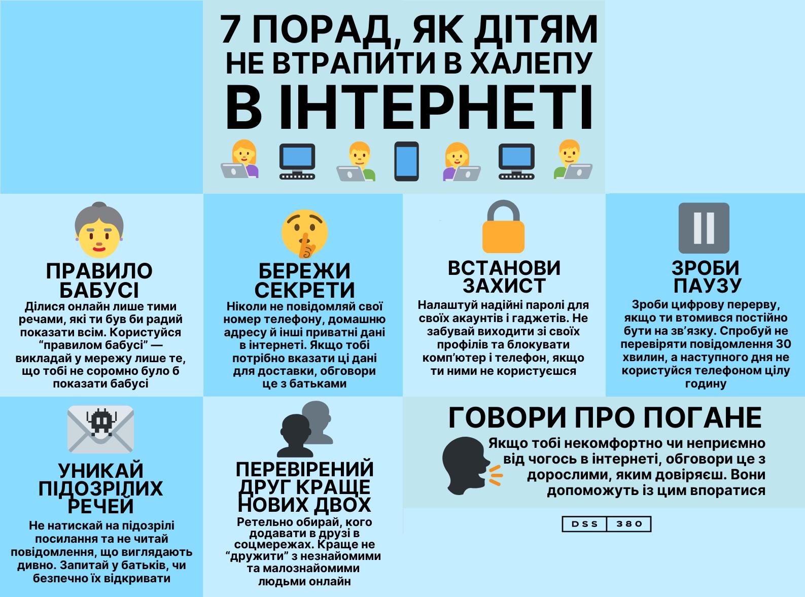 http://forumupload.ru/uploads/001a/cb/5f/3/236154.png
