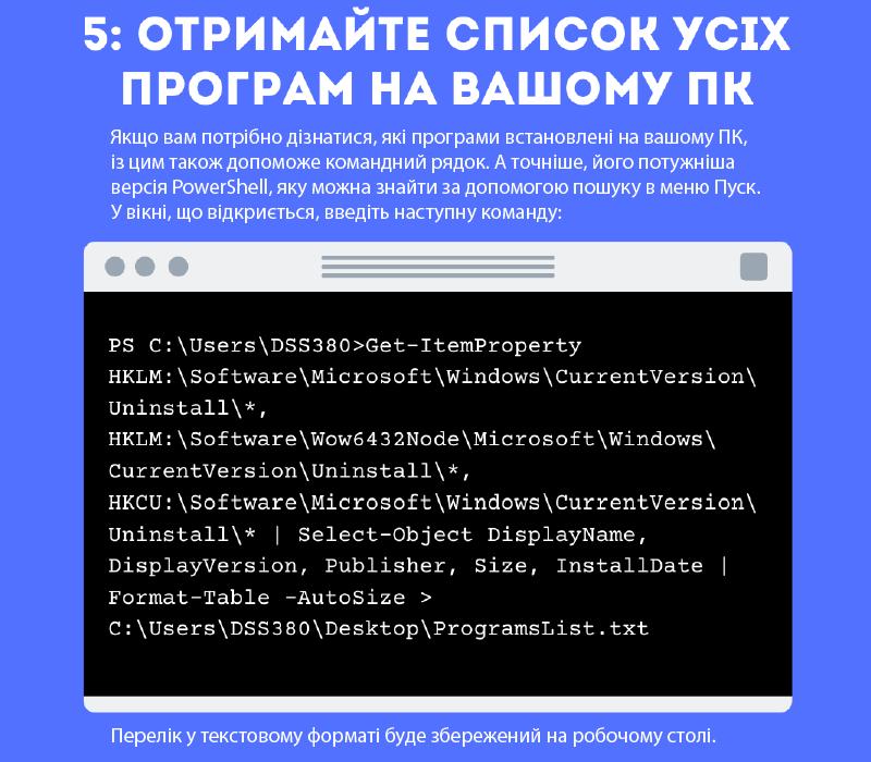http://forumupload.ru/uploads/001a/cb/5f/3/525263.png