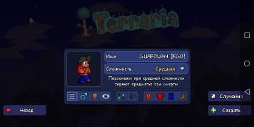 http://forumupload.ru/uploads/001a/d3/12/13/t228066.jpg