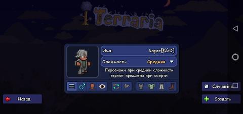 http://forumupload.ru/uploads/001a/d3/12/7/t339998.png